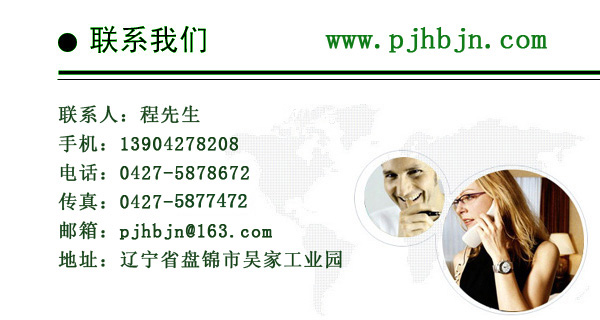 20100624171525140.jpg
